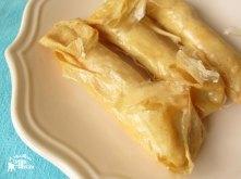 Pastéis de Tentúgal (Paleo, Gluten-free) Tentúgal Pastries - Portuguese dessert Zoom